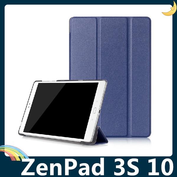 ASUS ZenPad 3S 10 Z500M多折支架保護套類皮紋側翻皮套卡斯特超薄簡約平板套保護殼