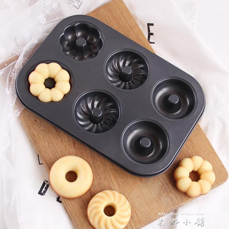 不粘6連甜甜圈模具大號6連空心圓形蛋糕模家用小面包模烘焙烤盤米娜小鋪