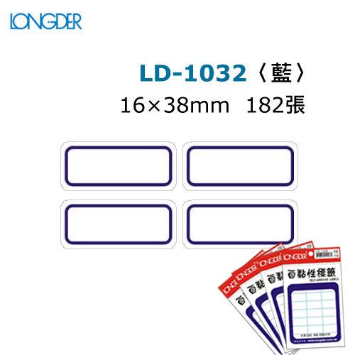 【西瓜籽】龍德 自黏性標籤 LD-1032(白色藍框) 16×38mm(182張/包)