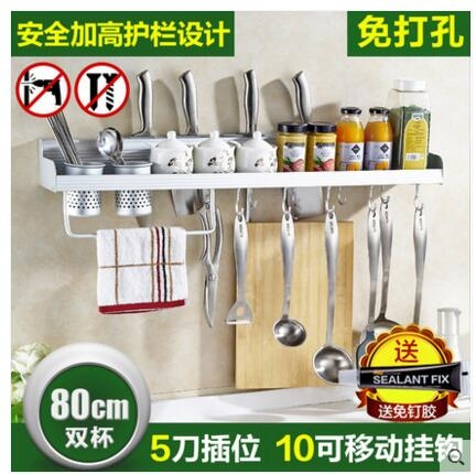 免打孔廚房置物架壁掛架調味調料架子刀架用品用具收納架3