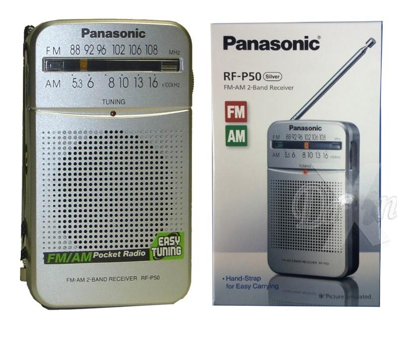 外形輕巧附手提繩Panasonic口袋型二波段收音機RF-P50免運費刷卡分期
