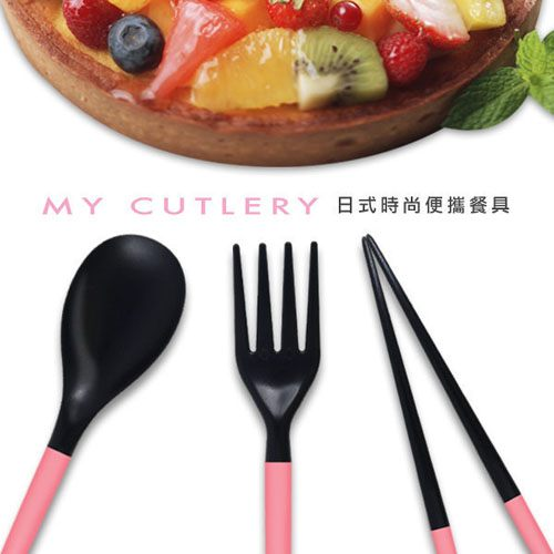 Qmishop 時尚風格組合折疊款攜帶式環保餐具 環保餐盒(附盒) 【QJ002A】