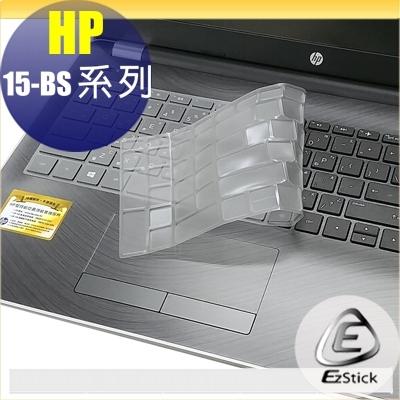 Ezstick HP 15-bs003TX HP 15-bs004TX奈米銀抗菌TPU鍵盤保護膜