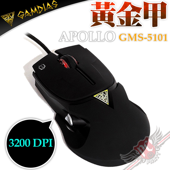 PC PARTY GAMDIAS APOLLO黃金甲光學電競滑鼠GMS-5101