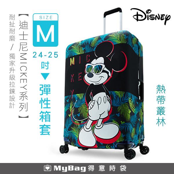 Deseno 防塵套 迪士尼 熱帶叢林 M號 防刮彈性布行李箱箱套 適用24~25吋行李箱 MyBag得意時袋