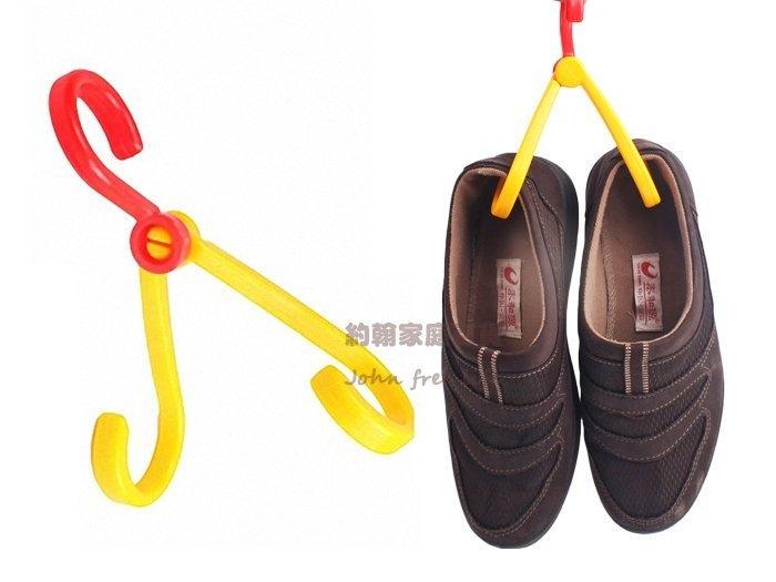 約翰家庭百貨SA340多功能折合式掛勾一分二掛鉤曬鞋架便攜雙勾顏色隨機出貨