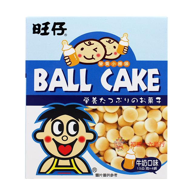 台灣零食 旺旺-旺仔營養小饅頭(牛奶)4入60g【0216團購會社】4710144902325