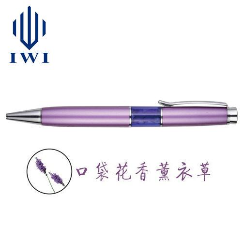 【奇奇文具】【IWI 原子筆】 Lavender Pen IWI-66C 口袋花香薰衣草香味筆