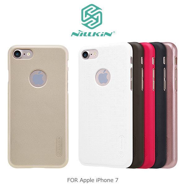 NILLKIN超級護盾保護殼Apple iPhone 7手機殼硬殼保護殼PC磨砂耐刮馬尼行動通訊