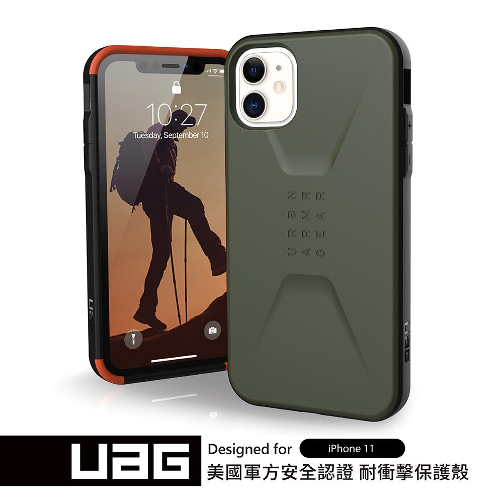 UAG iPhone 11 耐衝擊簡約保護殼-綠