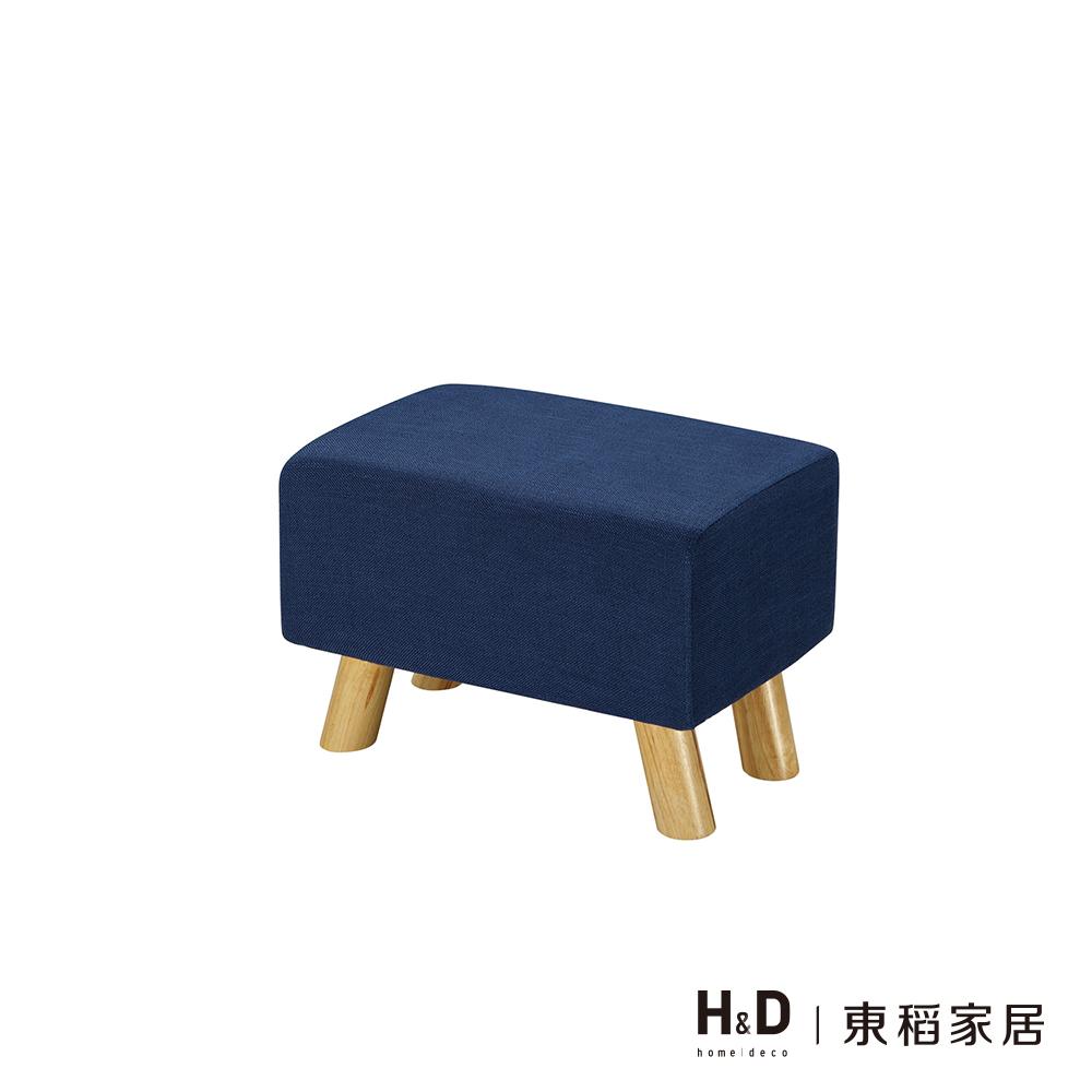 奈德藍色長方凳(20JS1/352-2)/H&D東稻家居