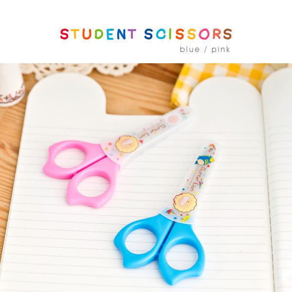 【奶油獅 - 開學必備文具】安全剪刀(藍) SS-008