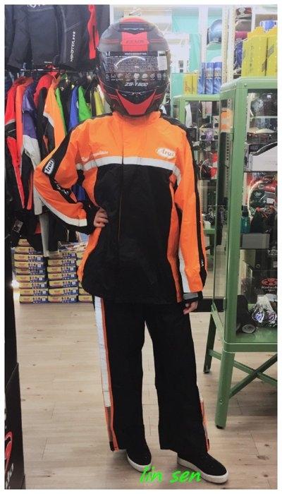 ARAI雨衣,K2,黑橘