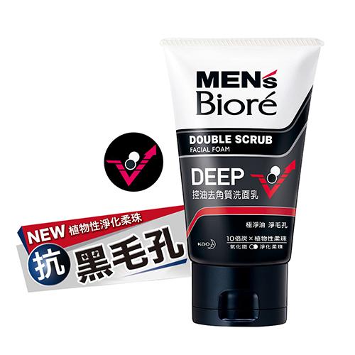MEN s Biore控油去角質洗面乳100g花王旗艦館