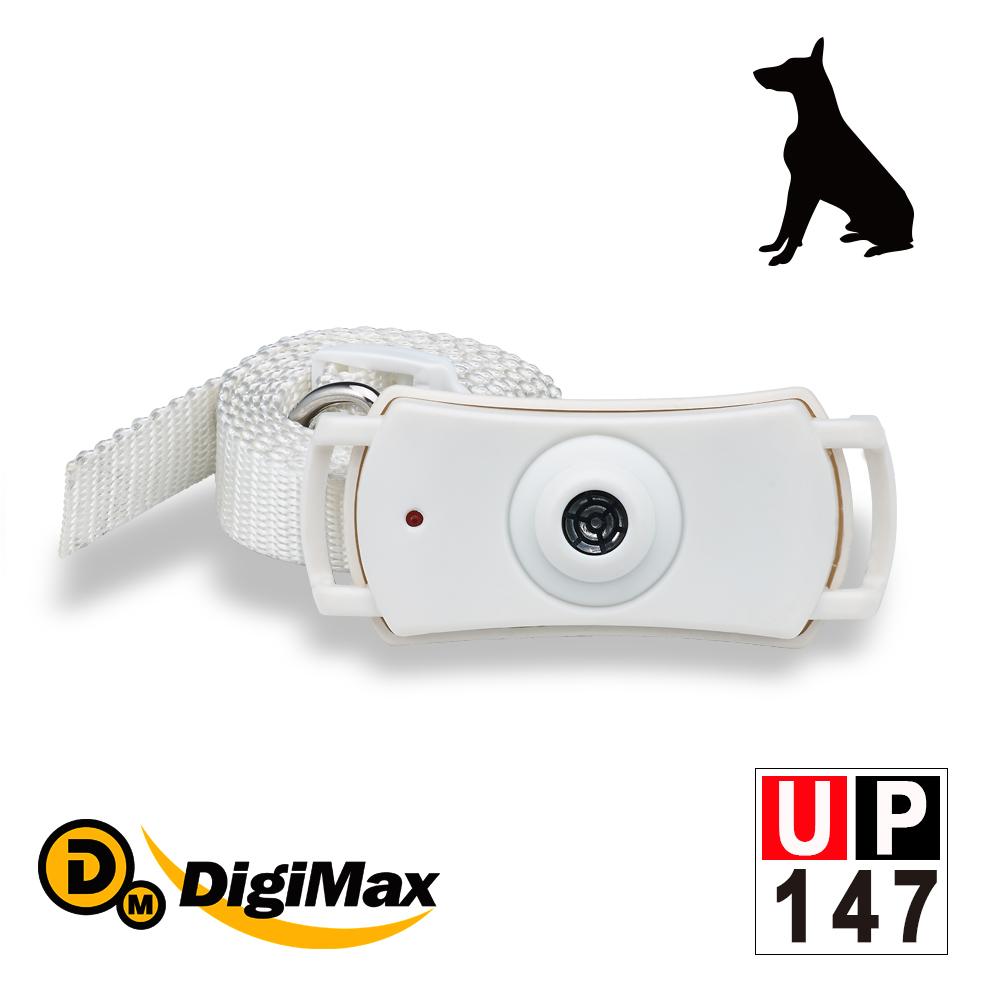 Digimax★UP-147 『蚤之道』強效型超音波驅蚤項圈 [ 超音波驅除跳蚤 ] [ 項圈/置掛兩用 ]