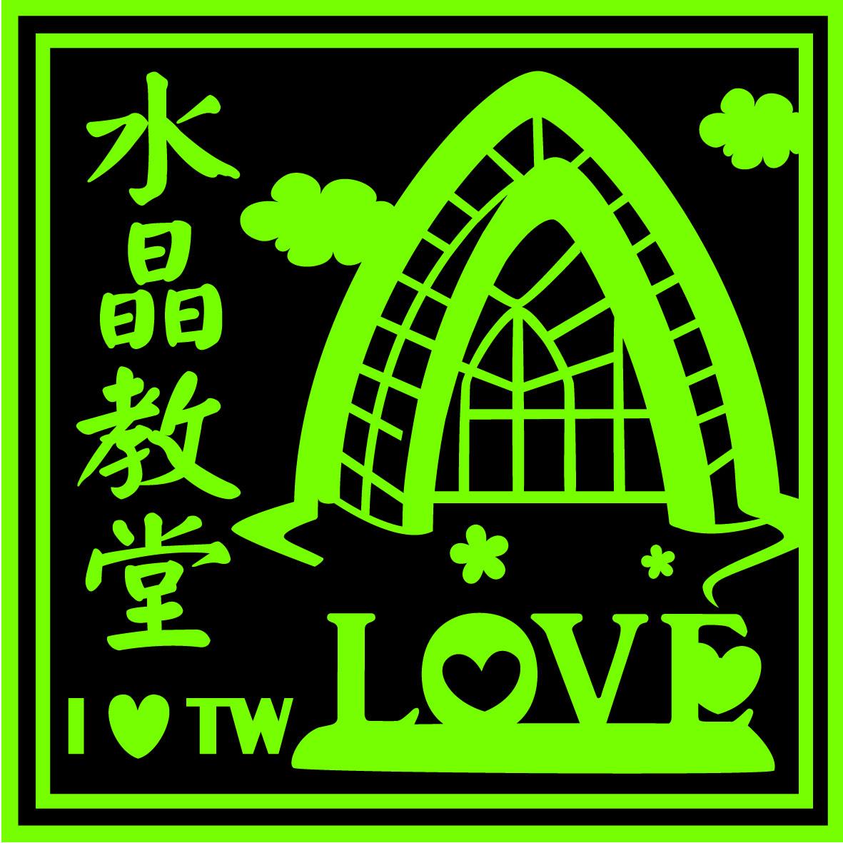 夜光貼紙水晶教堂壁貼夜光貼紙防水貼紙汽機車貼紙10cm x 10cm