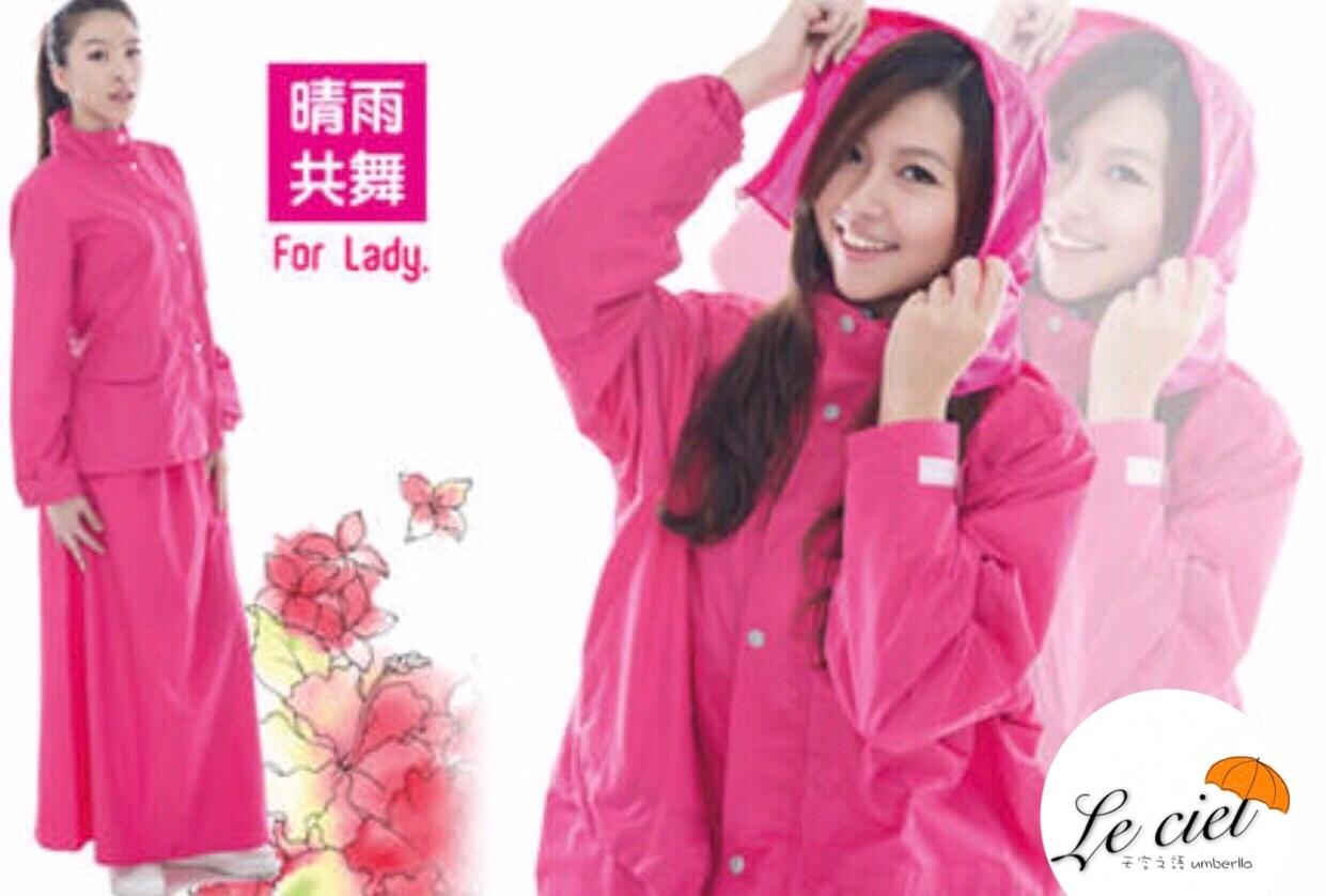 現貨不用等  超時尚防水雨裙  雨衣防水裙裝 兩件式 抗UV機能雨衣(上衣&裙子)  套裝雨衣