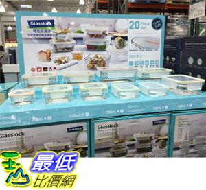 105限量促銷COSOC GLASSLOCK無邊框系列玻璃保鮮盒組含蓋共20件C107711
