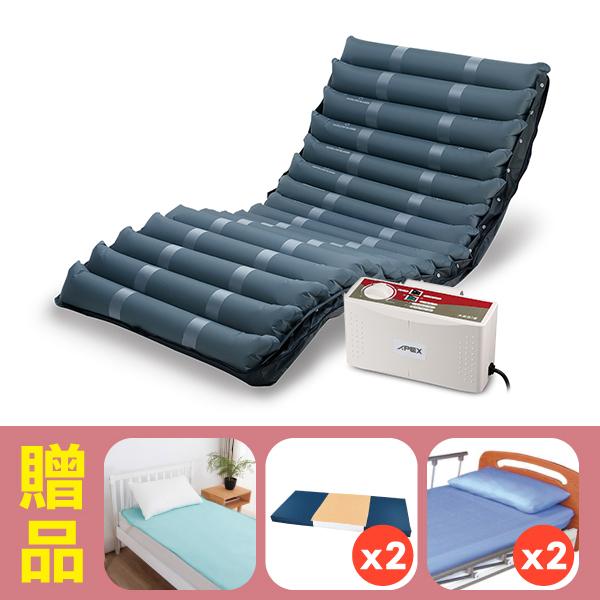 【24期零利率】雃博 減壓氣墊床-多美適3優,好禮三重送!