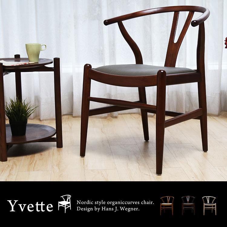 單椅 餐椅 書椅 Yvette伊芙特-Y chair 經典復刻Y型椅-胡桃木/3款【H&D DESIGN】