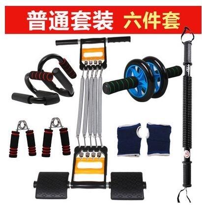 食尚玩家臂力器速臂器練臂肌健臂臂力臂熱器健身器材格鬥拳擊訓練腕力器六件套