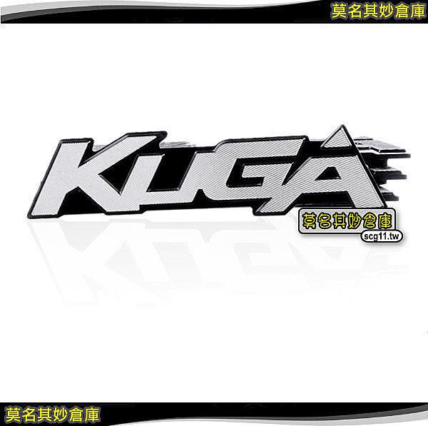 KL042莫名其妙倉庫【車標隨意貼】2013 Ford 福特New KUGA 配件空力套件KUGA車標立體字貼