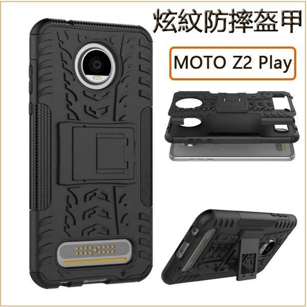 輪胎紋 摩托羅拉 MOTO Z2 Play 手機殼 隱形支架 防摔 防震 Z2 Play 矽膠套 全包邊 軟殼 保護殼