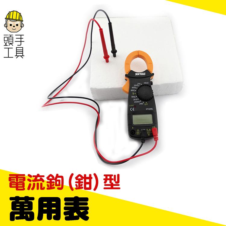 頭手工具電流勾表直流交流電壓啟動電流交流電流600A電阻具帶電帶火線辦別
