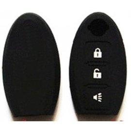 【車王小舖】日產 TEANA鑰匙套 TIIDA鑰匙套 LIVINA鑰匙套 bluebird鑰匙包 矽膠套 果凍套