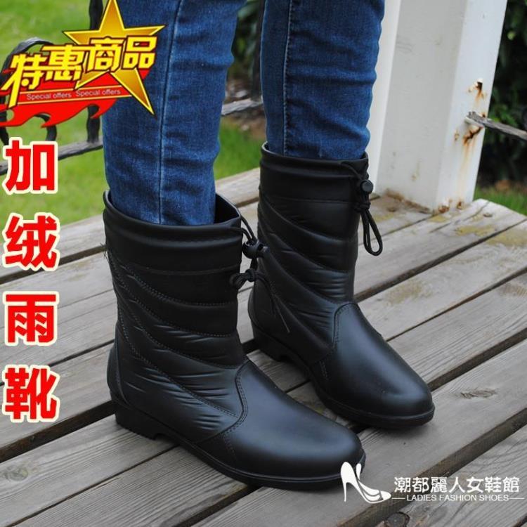 「潮都儷人女鞋馆」女中筒時尚皮紋雨鞋加絨棉水靴保暖膠鞋雨靴水鞋