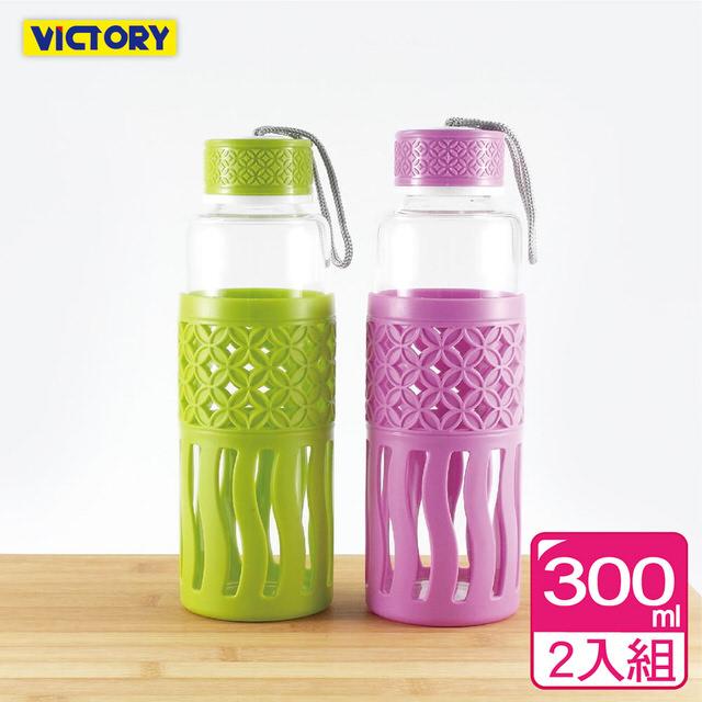 VICTORY麟花炫彩玻璃杯300ml 1133002隨行杯水杯水壺水瓶