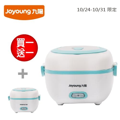 九陽 迷你電蒸鍋 (藍色) JYF-10YM01