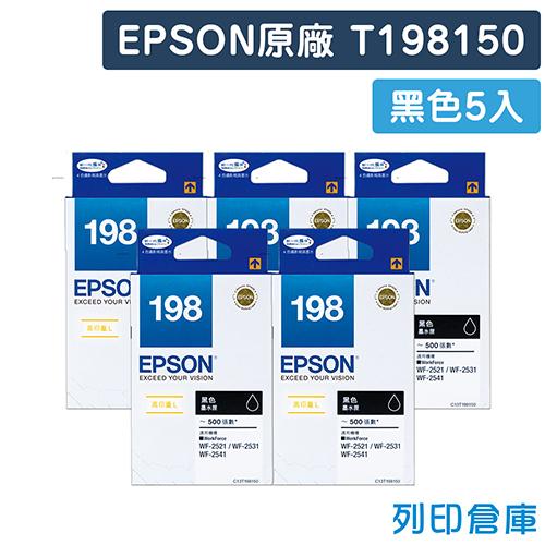EPSON 5黑組T198150 NO.198原廠高印量L墨水匣適用WF-2521 WF-2531 WF-2541 WF-2631 WF-2651