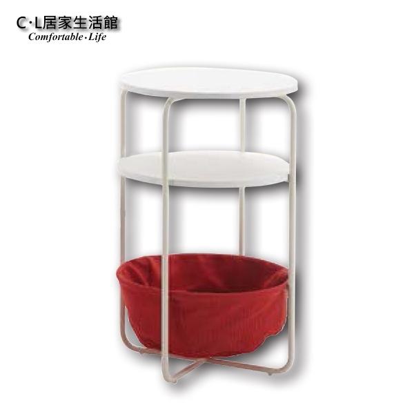 C L居家生活館G276-8蘋果小圓桌三層茶几邊几