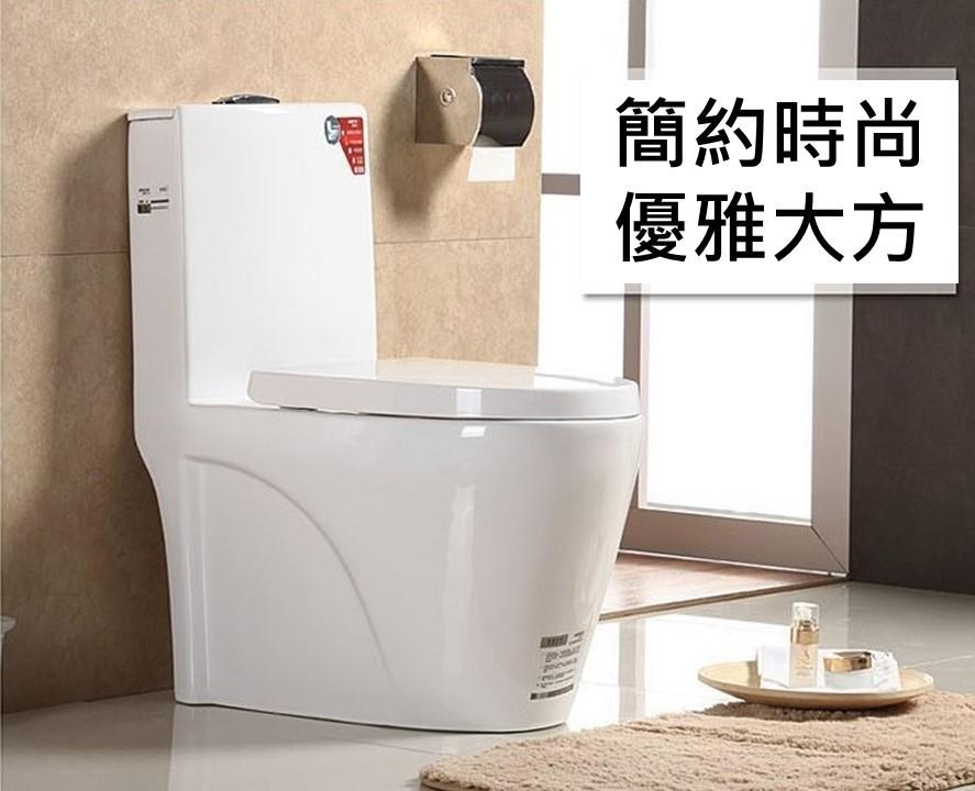 馬桶 單體 同TOTO沖水 雙龍捲漩渦式沖水 可換裝免治蓋板 抗汙釉面好清潔 緩降馬桶蓋 靜音又安全