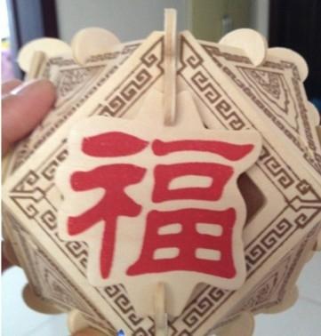 協貿國際DIY玩具木質拼裝洪福齊天燈籠3入