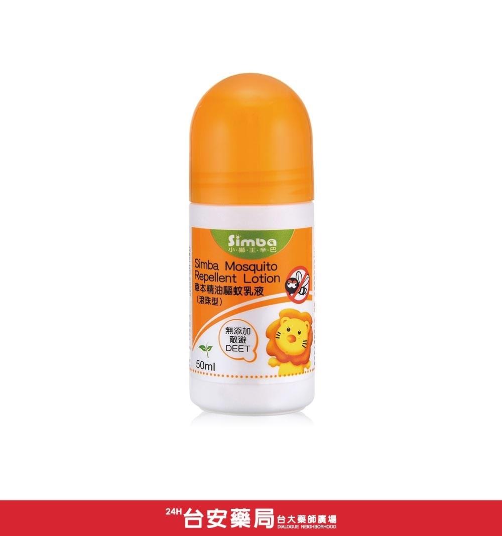 驅蚊防疫必buy小獅王辛巴草本精油驅蚊乳液-滾珠型50ml台安藥妝