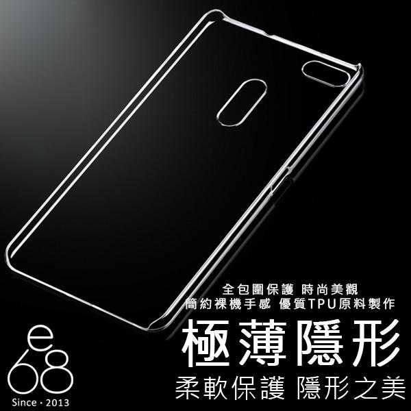 極致超薄透明殼ASUS ZenFone 3 Ultra手機殼TPU軟殼隱形全包覆保護套裸機清水套無掀蓋ZU680KL
