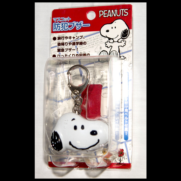 SNOOPY史努比防狼器警報器防搶器女士防身器吊飾鑰匙扣日本帶回正版商品