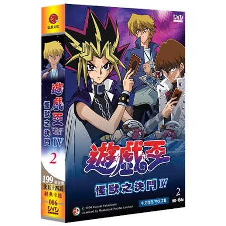 遊戲王怪獸之決鬥第四部2 DVD第165~184話國語發音Yu-Gi-Oh Duel Monsters