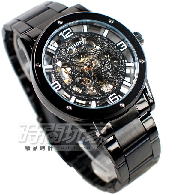 Wilon 潮男時尚機械腕錶 IP黑電鍍 男錶 防水手錶 男錶 陀飛輪機械錶造型錶 W2004G 簍空