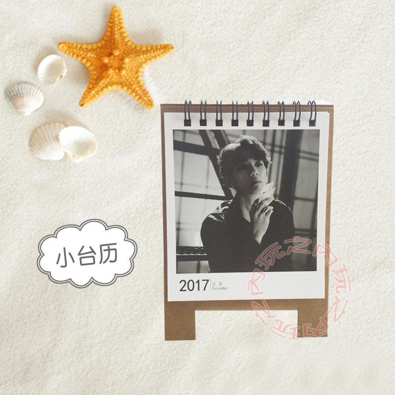 邊伯賢 EXO  2017年桌曆 年曆月曆 台曆E597-I【玩之內】