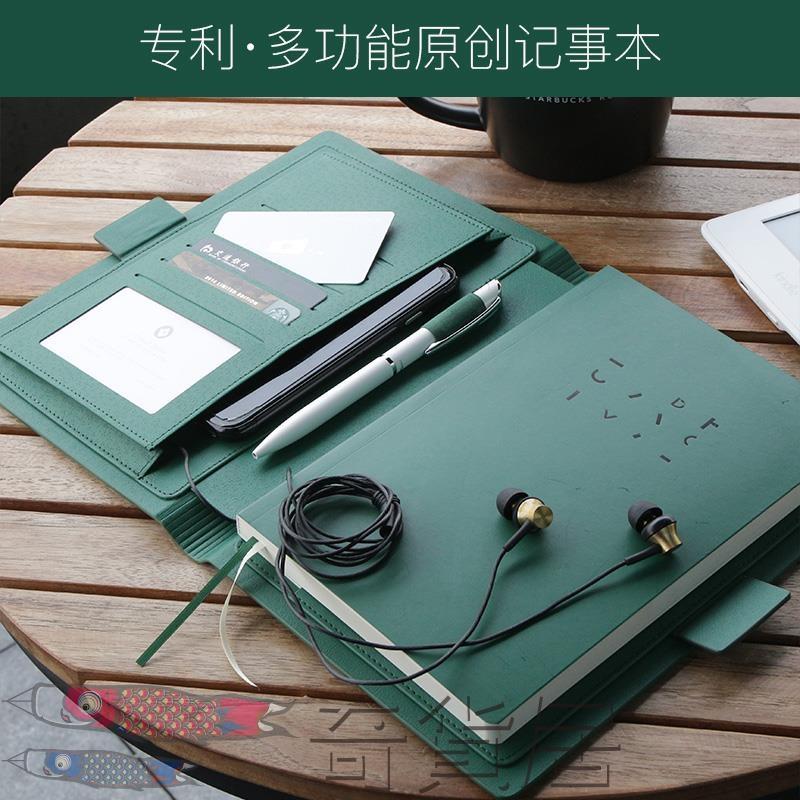 韓國商務辦公高檔記事手帳本