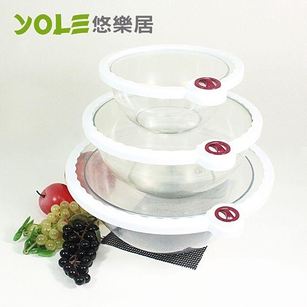 【YOLE悠樂居】TPU膜氣壓真空保鮮盒6件套裝組(850ml/2200ml/3000ml)#1126025