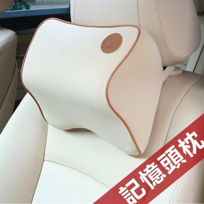 進口太空記憶棉護頸枕枕頭汽車頭枕緩解疲勞透氣汽車座椅頸枕支架護頸靠枕靠腰GG2N-S
