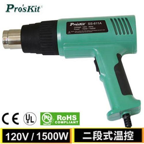 Pro sKit 寶工 SS-611A 溫度保護型熱風槍 110V/1500W