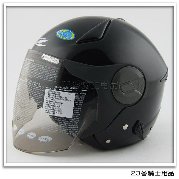 【ZEUS 瑞獅 ZS 612A  超輕量 素色款  珍珠黑 安全帽 】 雙層鏡片、免運費