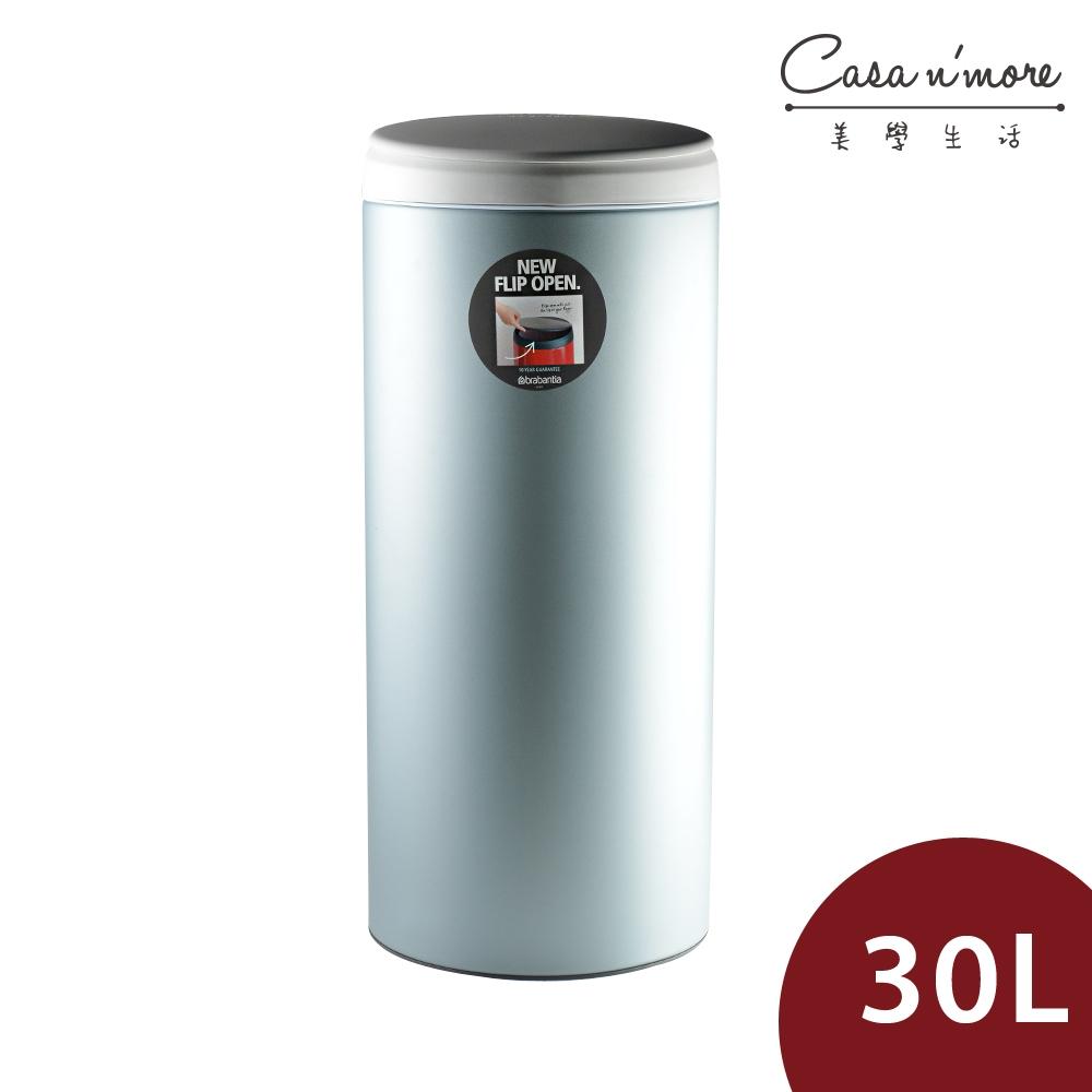 Brabantia 翻動式垃圾桶 30L 冷薄荷  比利時製造