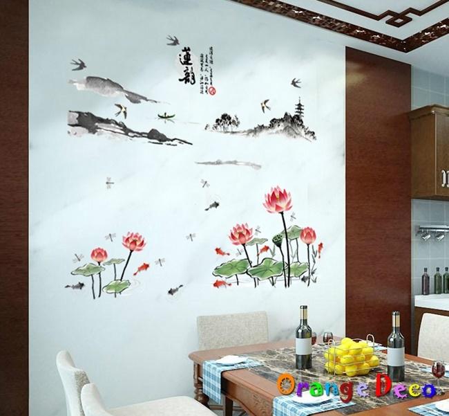 壁貼橘果設計山水蓮花DIY組合壁貼牆貼壁紙室內設計裝潢無痕壁貼佈置