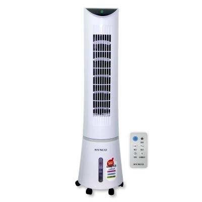 現貨附冰晶罐新格微電腦遙控水冷冰晶扇SCF-325水冷扇靜音馬達超安靜另有循環扇霧化扇